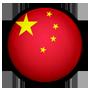 Leclub China